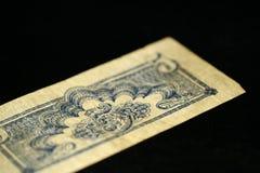 An obsolete banknote in five Czechoslovak krones on a dark background Stock Image