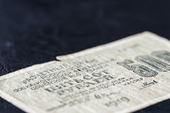 Obsolete banknote in five hundred Russian rubles, 1919 year. Close up Royalty Free Stock Image