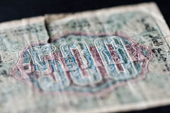 Obsolete banknote in five hundred Russian rubles, 1919 year. Close up Stock Photography