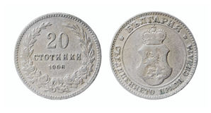 Obsolete bulgarian coin. The old nickel bulgarian coin 20 stotinkas of 1906 Stock Image