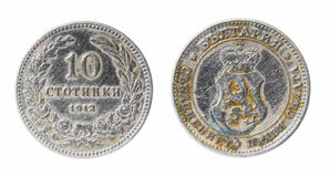 Obsolete bulgarian coin. The old nickel bulgarian coin 10 stotinkas of 1912 Stock Photography