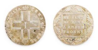 Obsolete coin Stock Photo