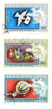 Obsolete post stamps from Hungary Royalty Free Stock Photo