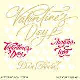 obszyty dzień serc ilustraci s dwa valentine wektor Set walentynka kaligraficzni nagłówki z sercami również zwrócić corel ilustra Obrazy Stock
