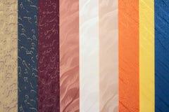 Obturadores multicolores Imagen de archivo