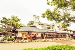 Obuse 免版税库存照片