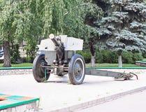 Obusier rv dans le mémorial, parc Image libre de droits