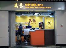 Obuwiana naprawa i kluczowy duplikat robimy zakupy w Hong Kong Fotografia Stock