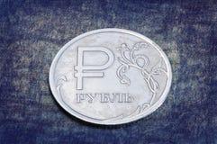 Obverse του νομίσματος ένα ρωσικό ρούβλι Στοκ Εικόνες