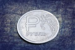Obverse of coin one Russian ruble Stock Photo