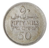Vintage Palestine 50 Mils - Heads. Obverse (heads) side of a vintage Palestine 50 mils coin, minted in 1933 when the British mandate ruled the land of Israel Stock Photos