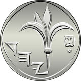 Obverse Israeli silver money one shekel coin Royalty Free Stock Photography