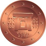 Vector money bronze coin five euro cent. Obverse Maltese bronze money five euro cent with Mnajdra temple altar Royalty Free Stock Image