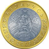 Obverse new Belarusian Money two ruble coin Royalty Free Stock Photography