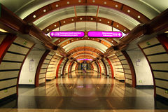 Obvodny kanal metro station  in Saint Petersburg Royalty Free Stock Photography