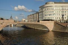 Obwodnica kanał Moskwa rzeka Obraz Stock