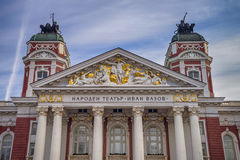 Obywatel Thetre w Sofia obraz royalty free