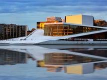 Obywatela Oslo opera, Norwegia zdjęcie stock