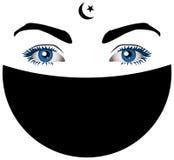 Occhi di Muslimah Fotografie Stock Libere da Diritti