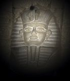 Occhi egiziani Fotografie Stock Libere da Diritti
