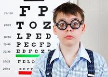 Occhiali da portare della persona Fotografia Stock
