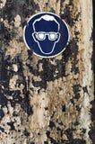 Occhiali di protezione Immagine Stock Libera da Diritti