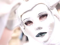 Occhiata mascherata Immagine Stock Libera da Diritti
