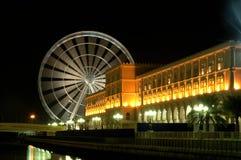 Occhio dei UAE Immagini Stock Libere da Diritti