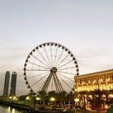 Occhio di Sharjah immagine stock