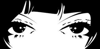 Occhio di vettore illustrazione di stock