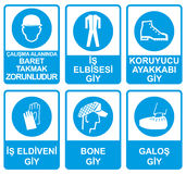 Occupational Safety and Health Signs. Illustration Stock Photo