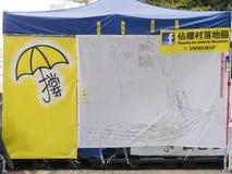 Occupez l'art de secteur - révolution de parapluie, Amirauté, Hong Kong Photos stock