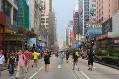 Occupez le central avec l'amour et la paix, Hong Kong Photographie stock libre de droits