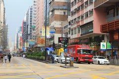 Occupez le central avec l'amour et la paix, Hong Kong Photo libre de droits