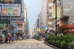 Occupez le central avec l'amour et la paix, Hong Kong Photo stock