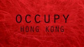 Occupi il manifesto di Hong Kong Fotografie Stock