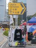 Occupi l'arte di area - la rivoluzione dell'ombrello, Ministero della marina, Hong Kong Fotografie Stock Libere da Diritti