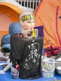 Occupi l'arte di area - la rivoluzione dell'ombrello, Ministero della marina, Hong Kong Immagini Stock Libere da Diritti