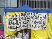 Occupi l'arte di area - la rivoluzione dell'ombrello, Ministero della marina, Hong Kong Fotografia Stock Libera da Diritti