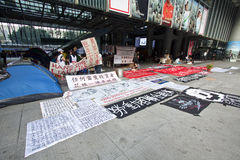 Occupi la protesta centrale di Hong Kong Fotografie Stock Libere da Diritti