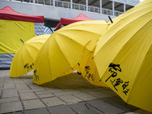 Occupy area art - Umbrella Revolution, Admiralty, Hong Kong Royalty Free Stock Photography