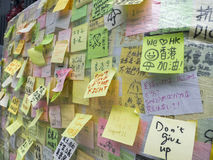 Occupy area art - Umbrella Revolution, Admiralty, Hong Kong Royalty Free Stock Images