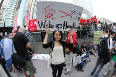 Occupy hong kong Royalty Free Stock Images