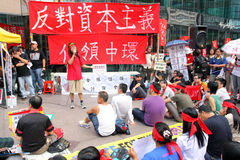 Occupy Protests Spread to Hong Kong. Hundreds of people across the world railed against corporate power and grinding poverty as the Occupy Wall Street movement Stock Image