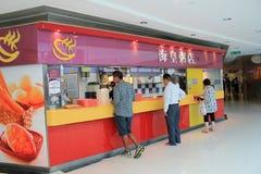 Ocean Empire Food Shop Stock Photos