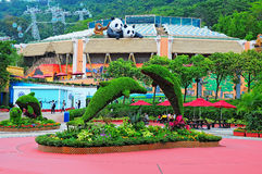 Ocean park hong kong Royalty Free Stock Photos