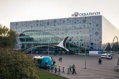 Oceanarium в ENEA - Moskvarium Москвы, общий вид Стоковая Фотография