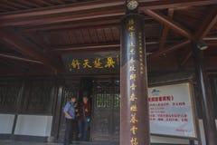 Wuhu ocher mountain park Stock Images