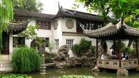 Ociągający się ogród, Suzhou, Chiny Obraz Royalty Free