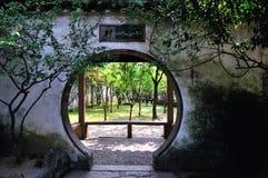 Ociągający się ogródu krajobraz Obraz Stock
